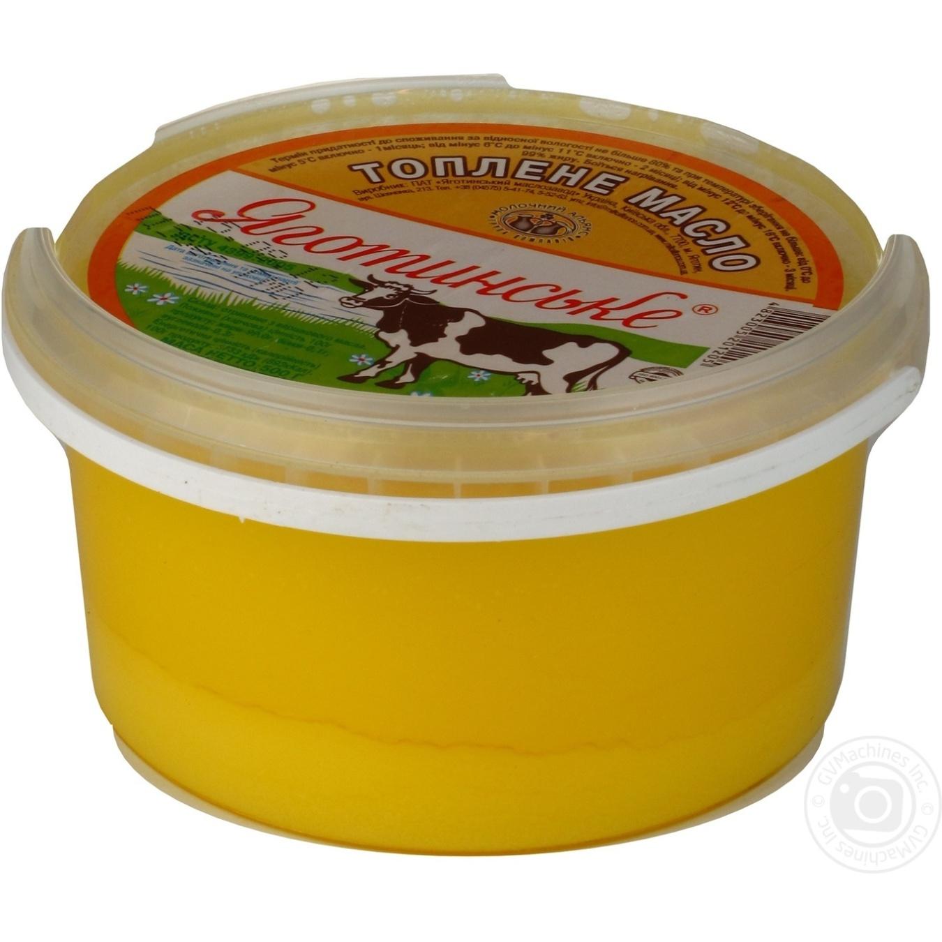 Купить Масло топленое Яготинское 99% 500г