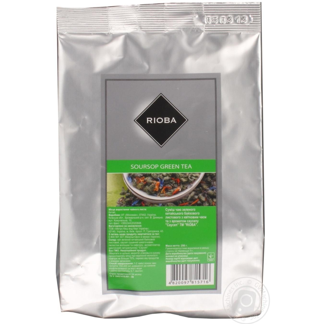Купить Чай Риоба Саусеп китайский зеленый байховый листовой с цветочным чаем с ароматом саусепа 250г