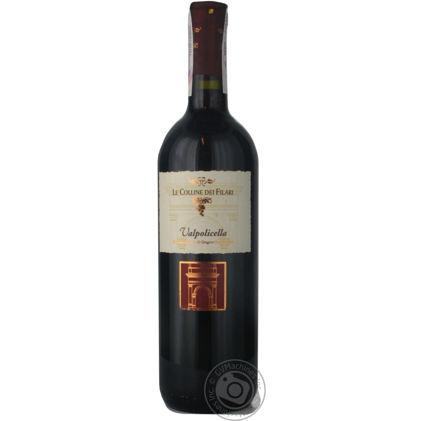 Купить Вино Le Colline dei Filari Valpolicella красное сухое 0, 75л