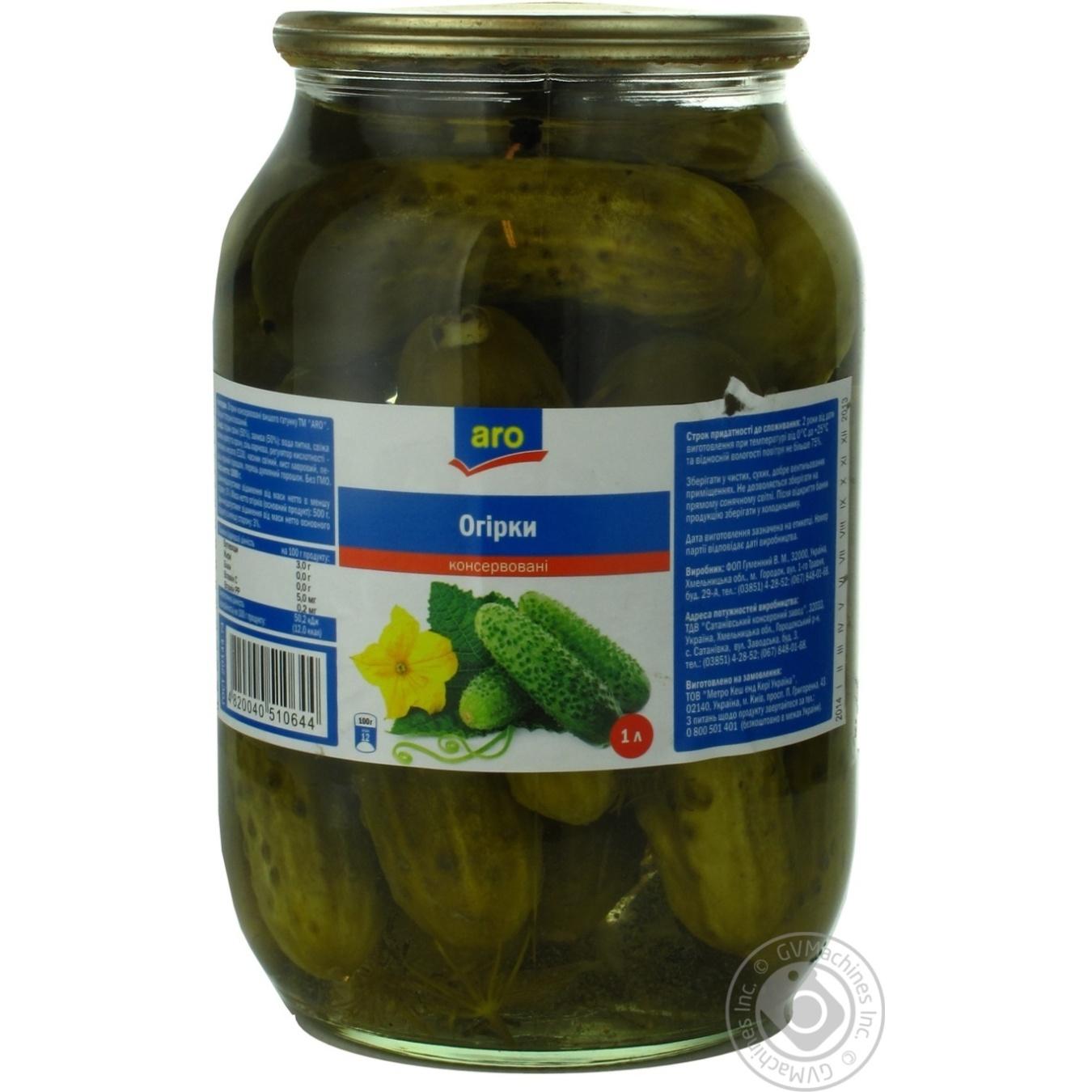 Купить Консервовані овочі, Огірки Аро консервовані 1л