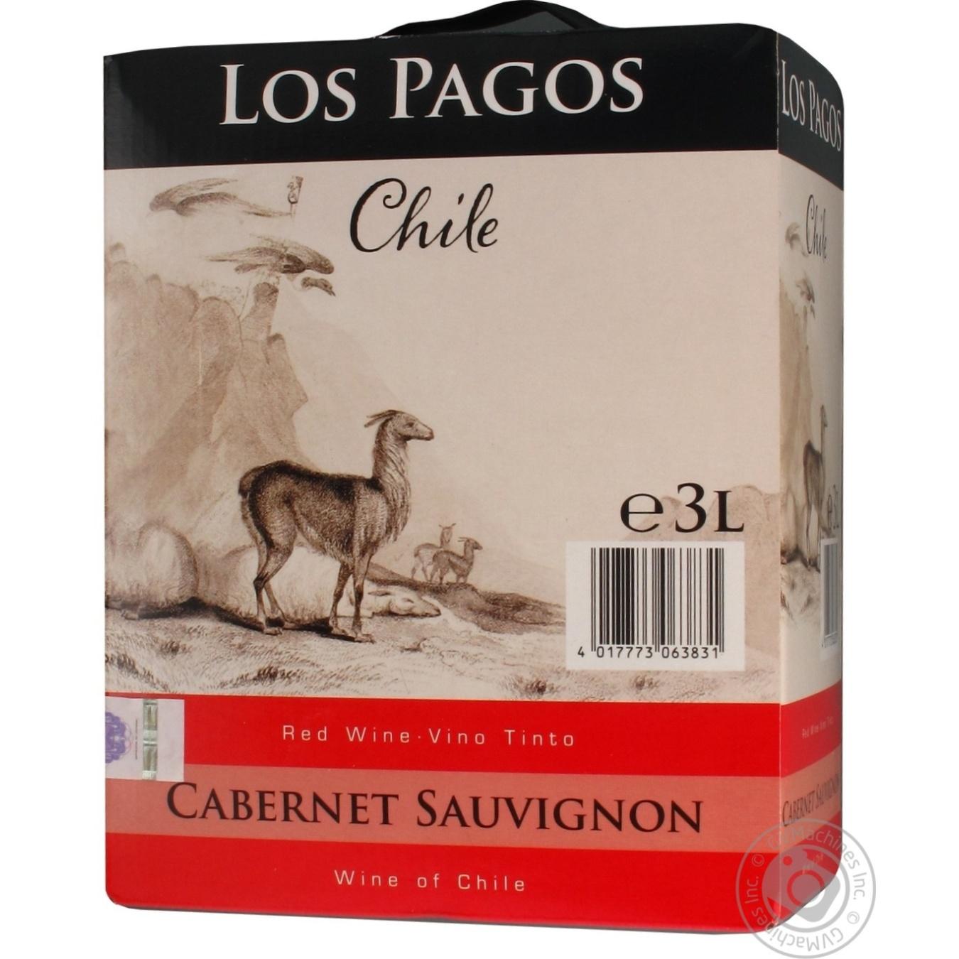 Купить Вино Los Pagos Каберне Совиньон красное сухое 3л