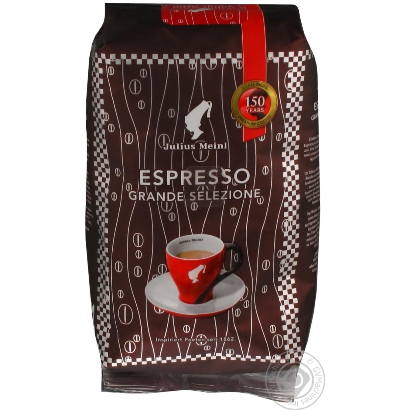 Купить Кофе Юлиус Майнл Эспрессо натуральный жареный в зернах 500г