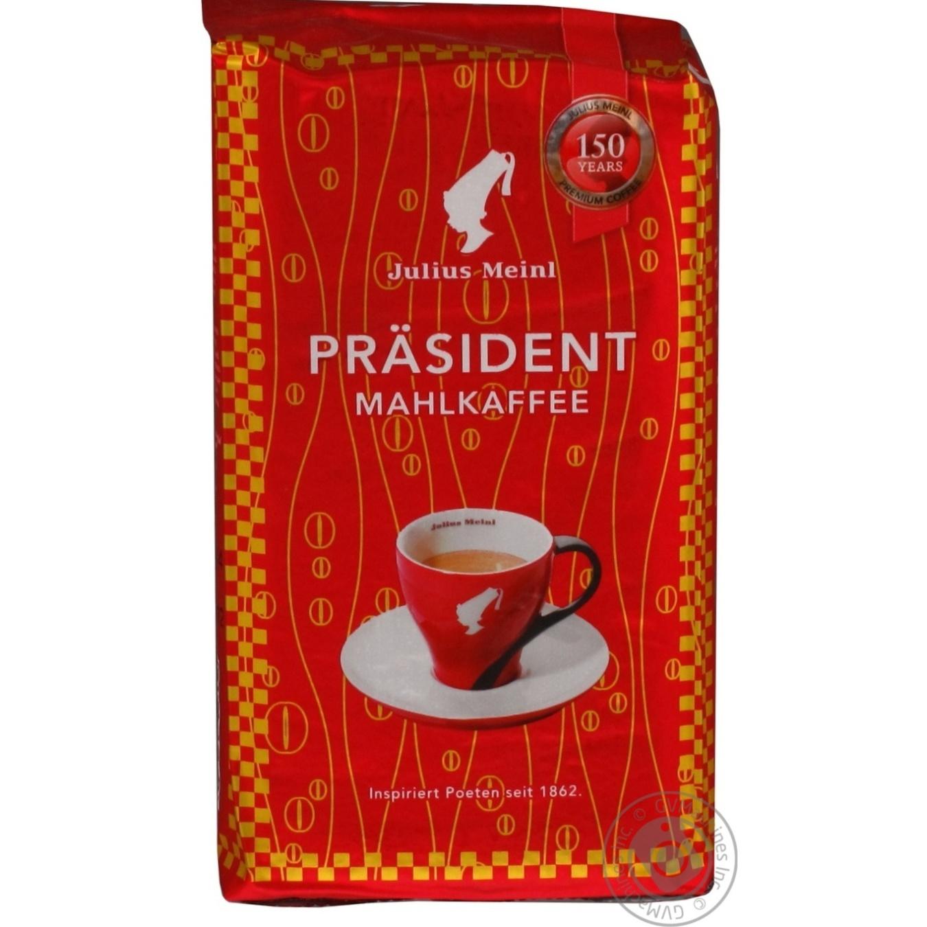 Купить Кофе Юлиус Майнл Президент натуральный жареный молотый 250г