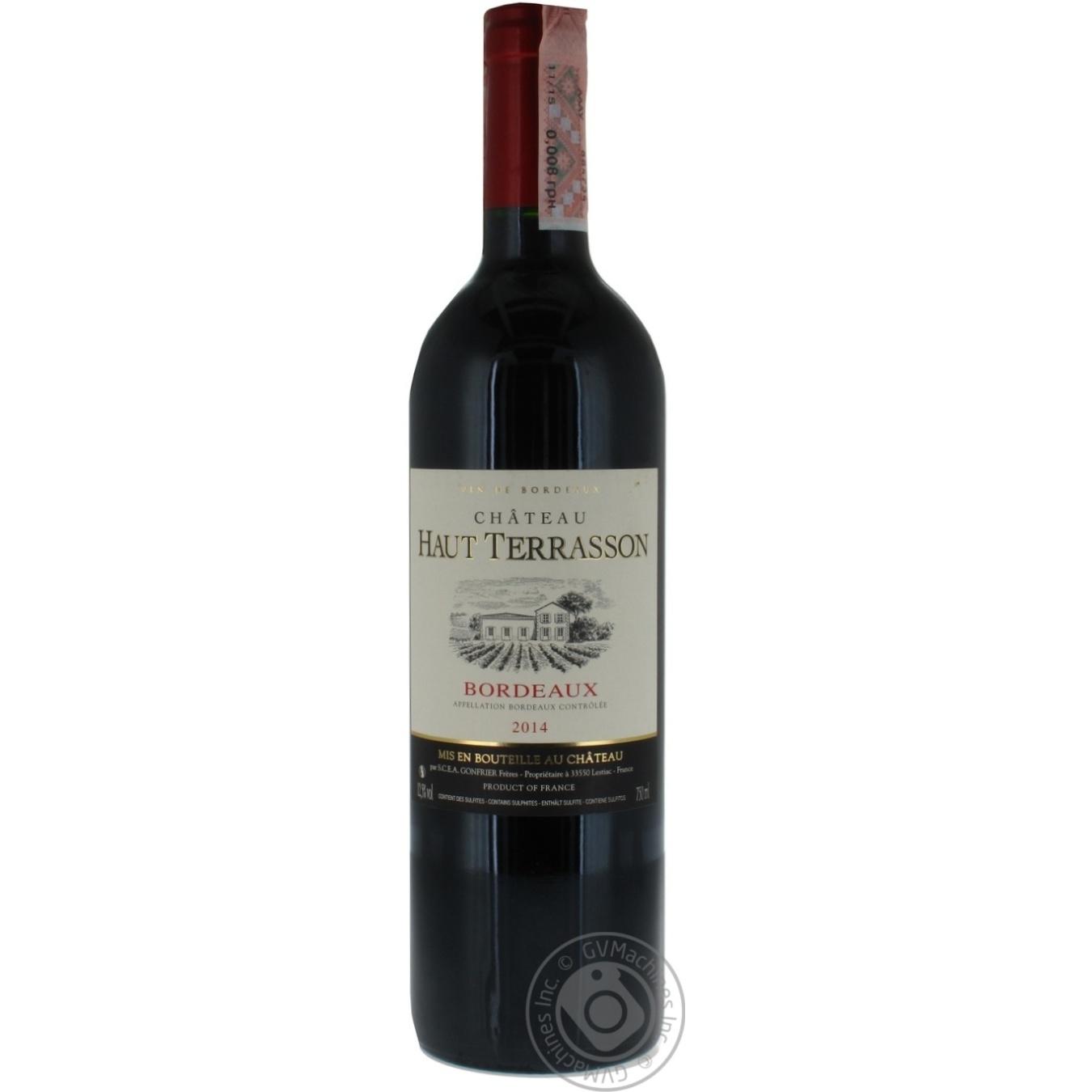 Купить Вино Château Haut Terrasson червоне сухе 0, 75л