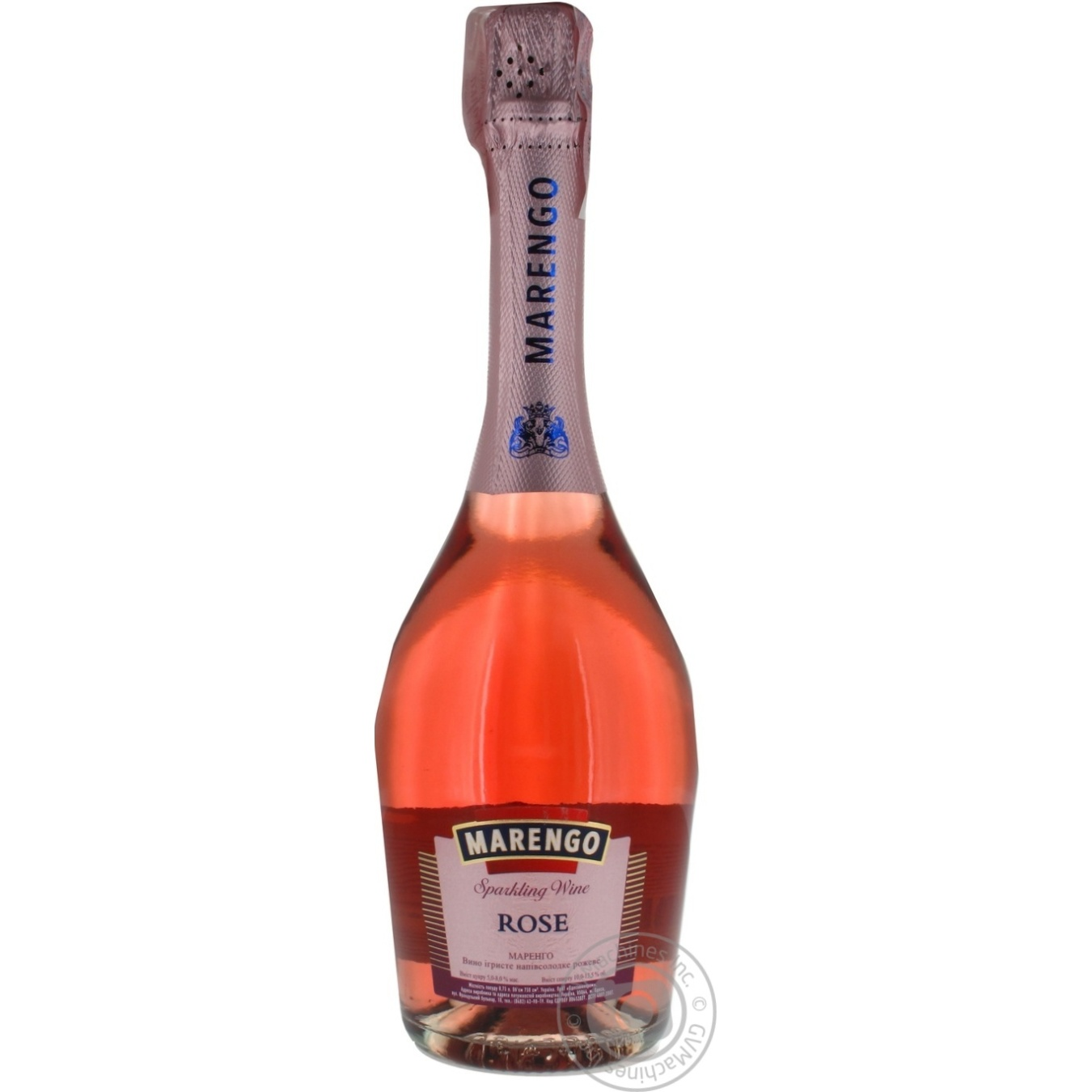 Вино Marengo ігристе рожеве напівсолодке 0,75л