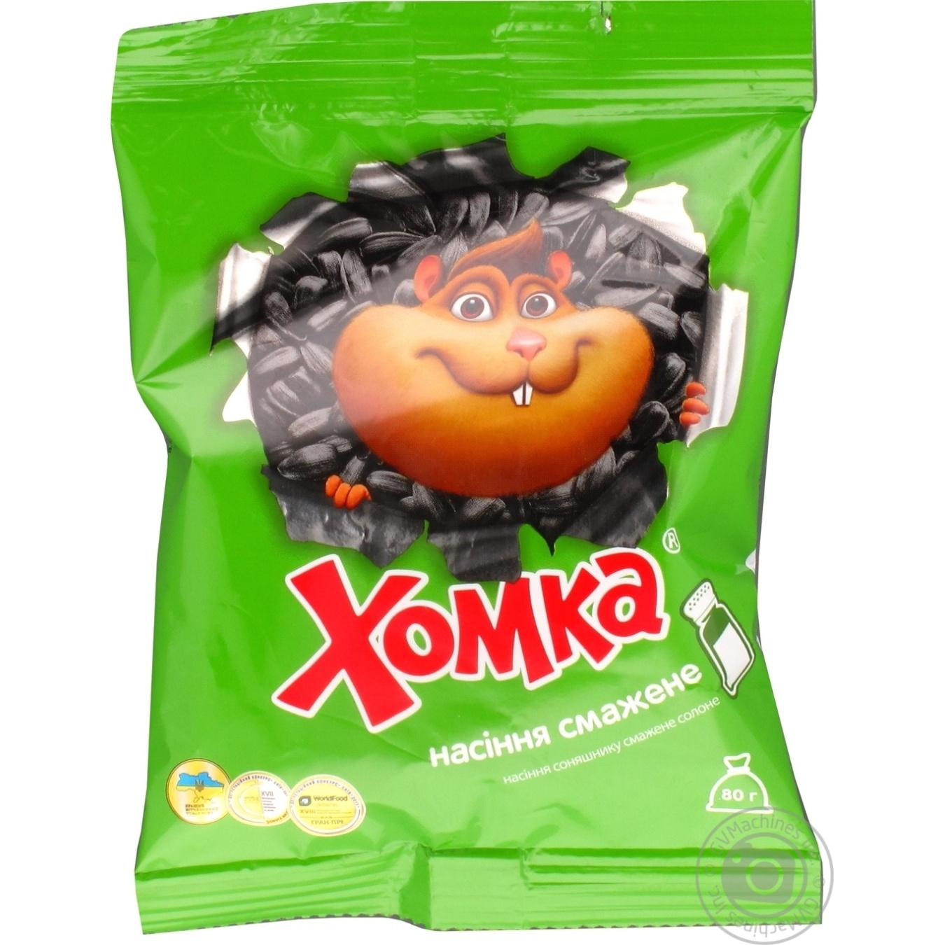 Купить Семена подсолнечника Хомка жареные соленые 80г