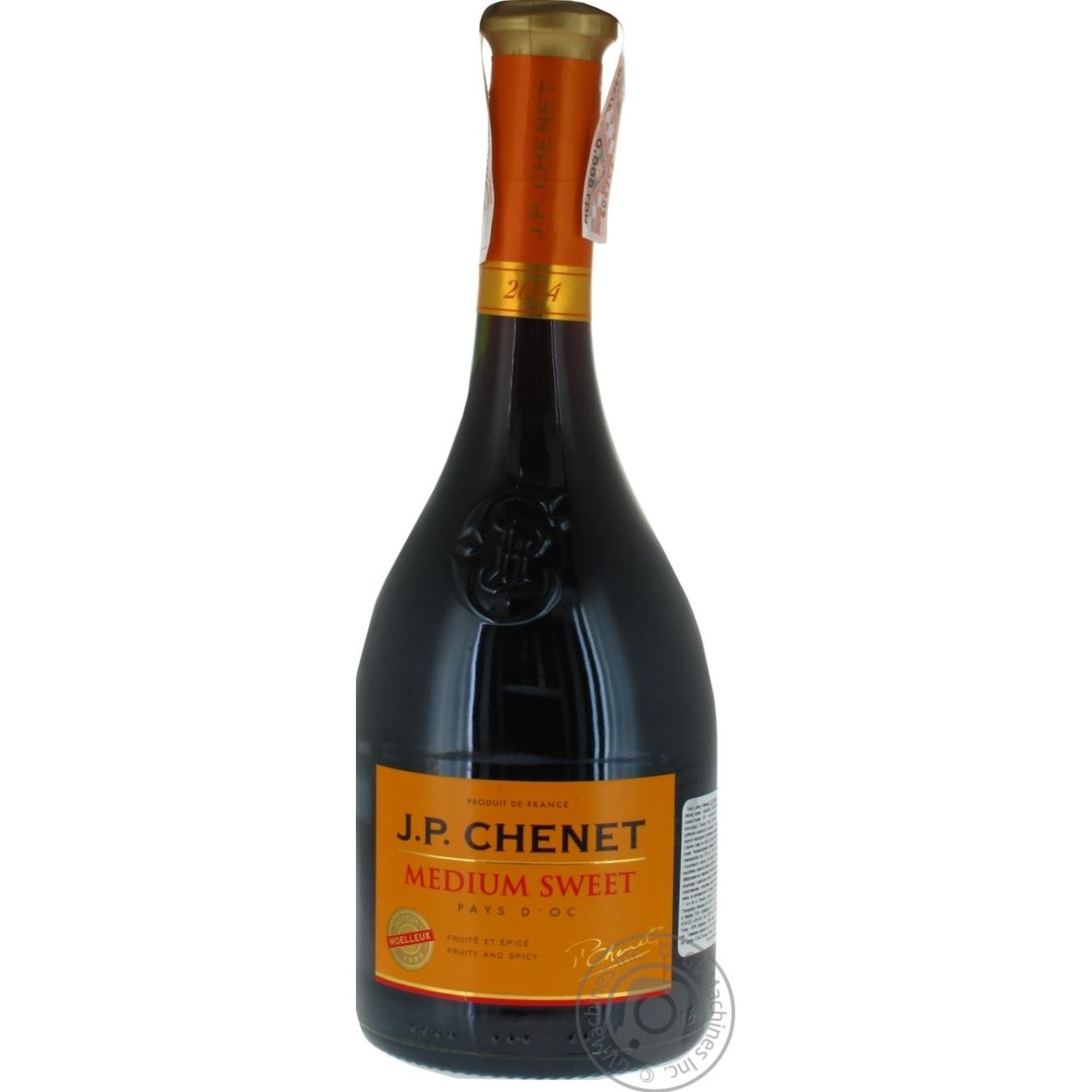 Купить Вино J.P.CHENET красное полусладкое 0.75л