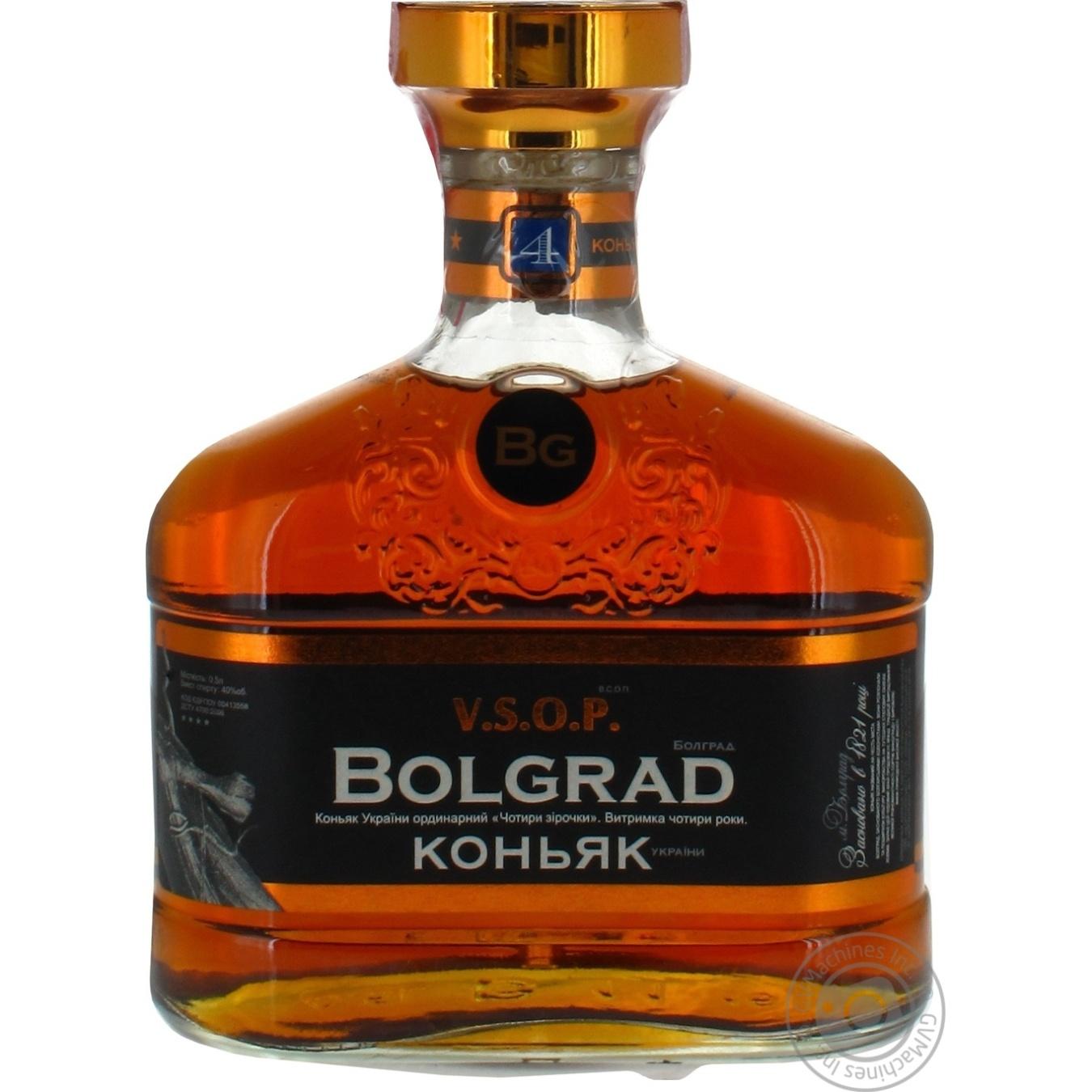 Купить Коньяк Bolgrad 4* 0, 5л