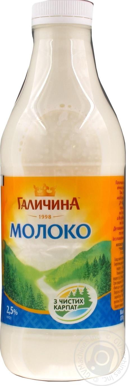Купить Молоко Галичина пастеризованное 2.5% 870г