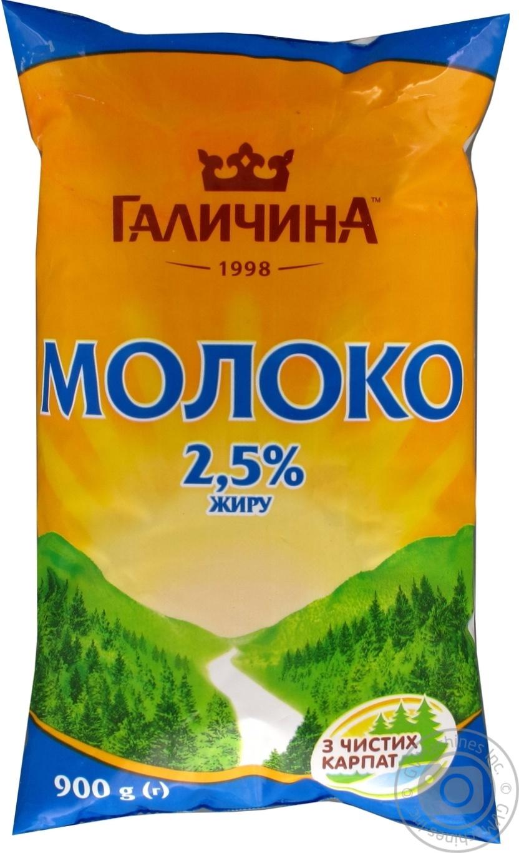 Купить Молоко Галичина пастеризованное 2.5% 900г