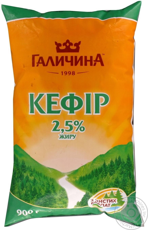 Купить Кефир Галичина 2, 5% 900г