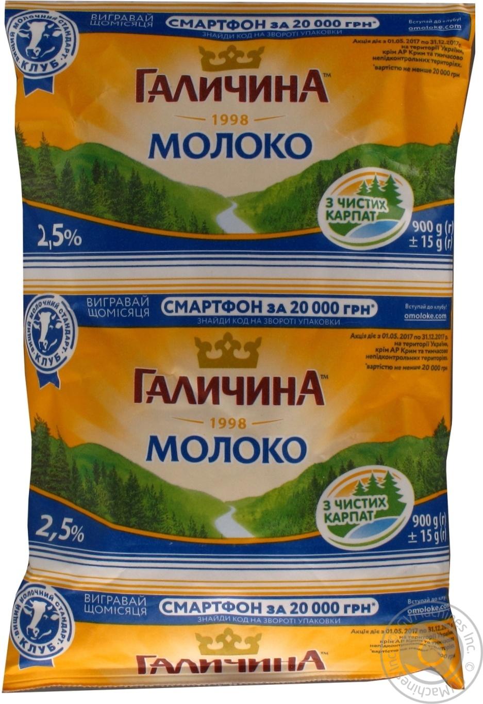 Купить Молоко Галичина ультрапастеризованное 2.5% 900г