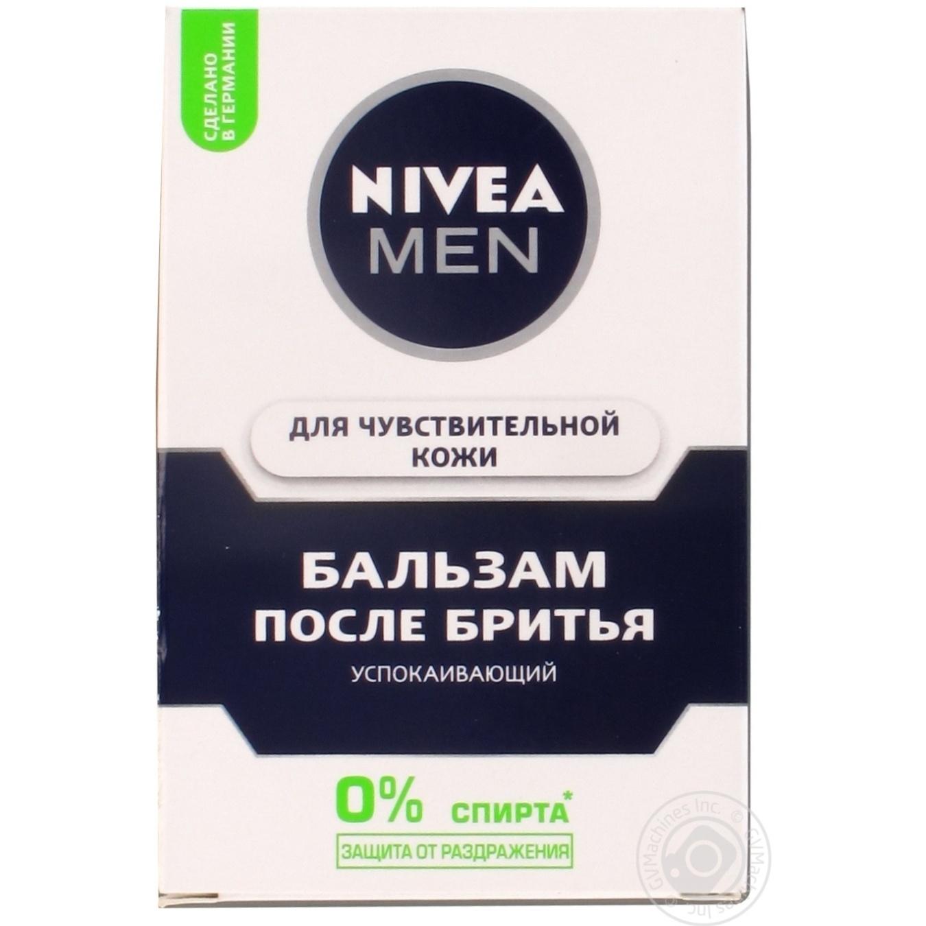 Купить Бальзам Nivea Men успокаивающий после бритья для чувствительной кожи 100мл