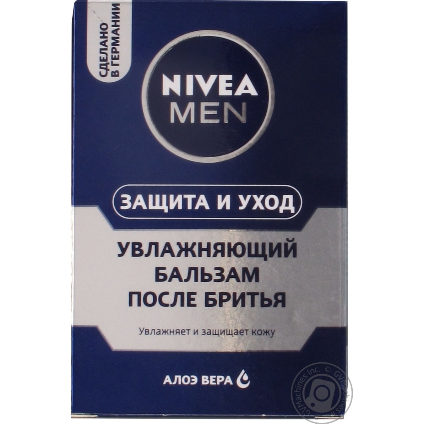 Купить Бальзам Nivea Men после бритья 100мл