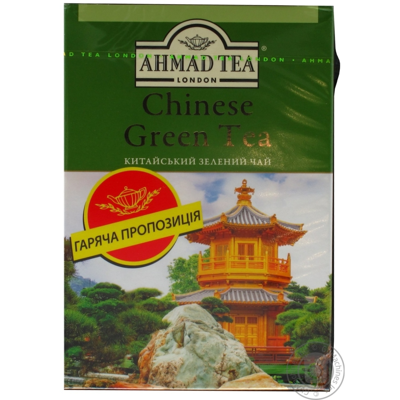Купить Чай Ahmad Китайський зелений класичний листовий 200г