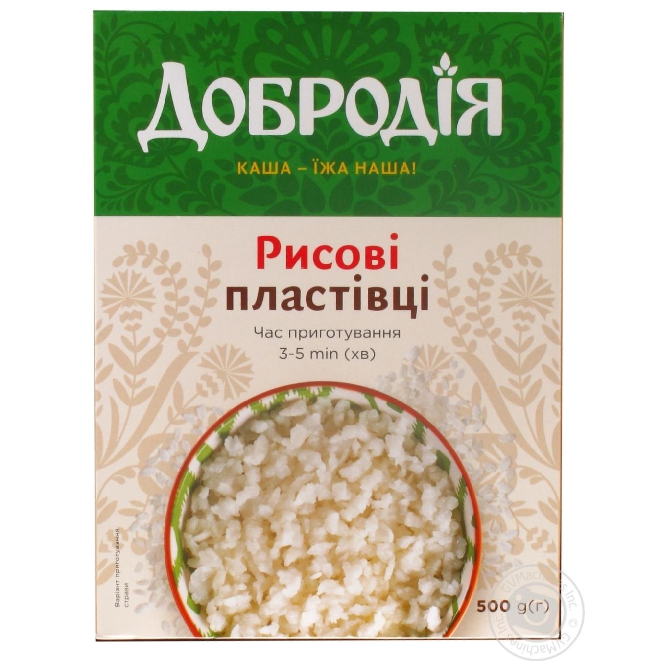 Купить Пластівці рисові Добродія 500г