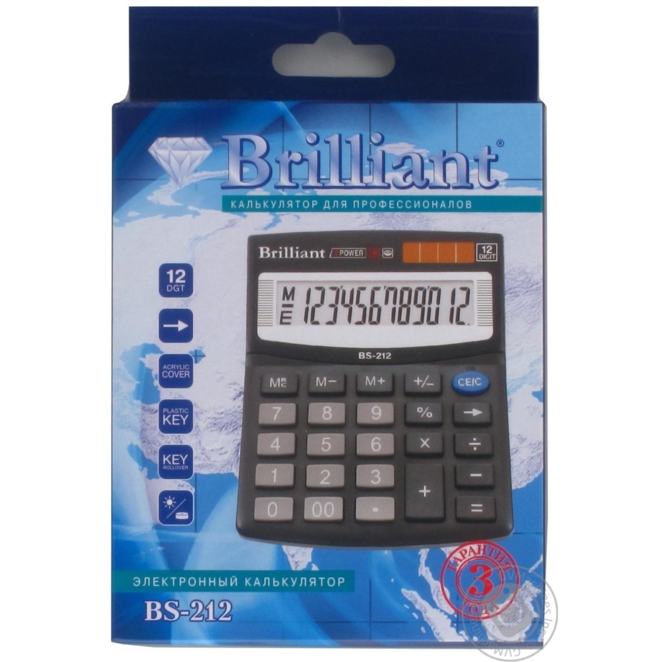 Купить Калькулятор Brilliant BS-212
