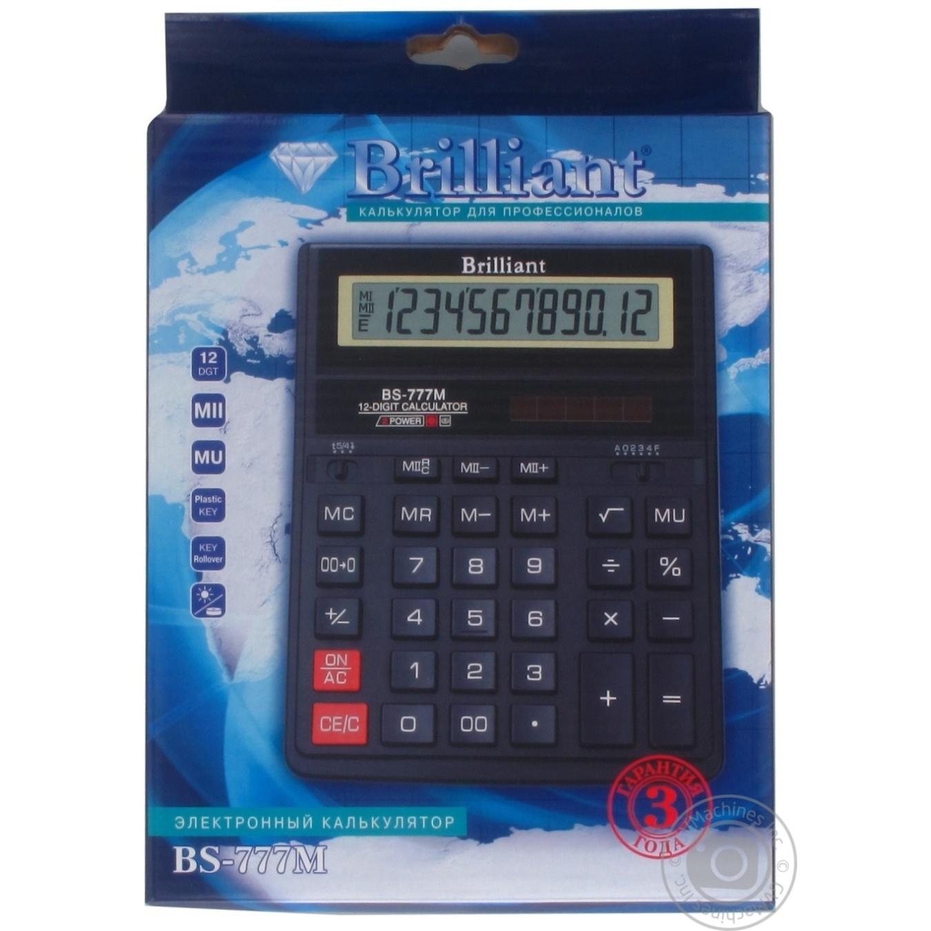 Купить Калькулятор Brilliant BS777M