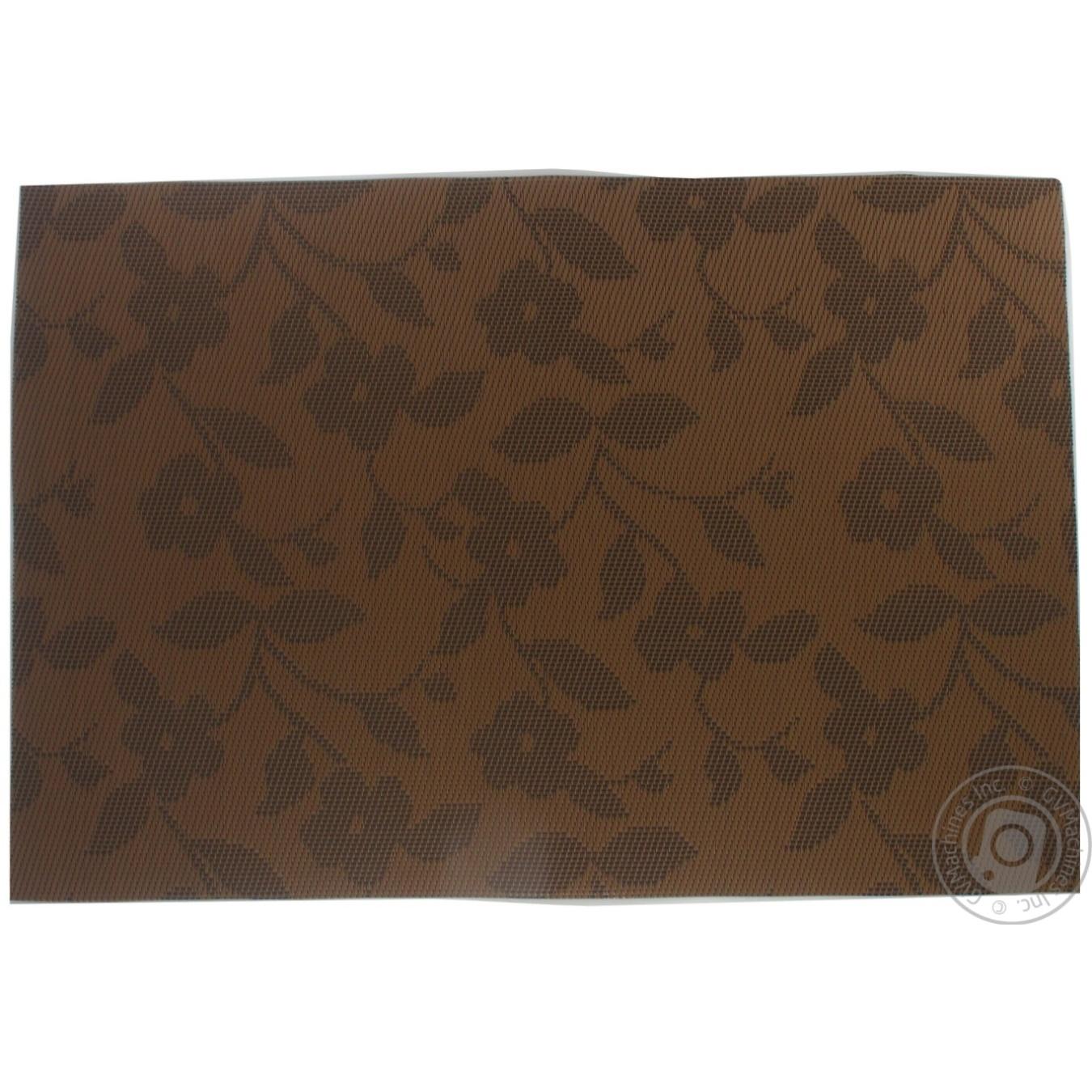 Купить Домашній текстиль, Підставка для столових приборів Жакард 30*45см