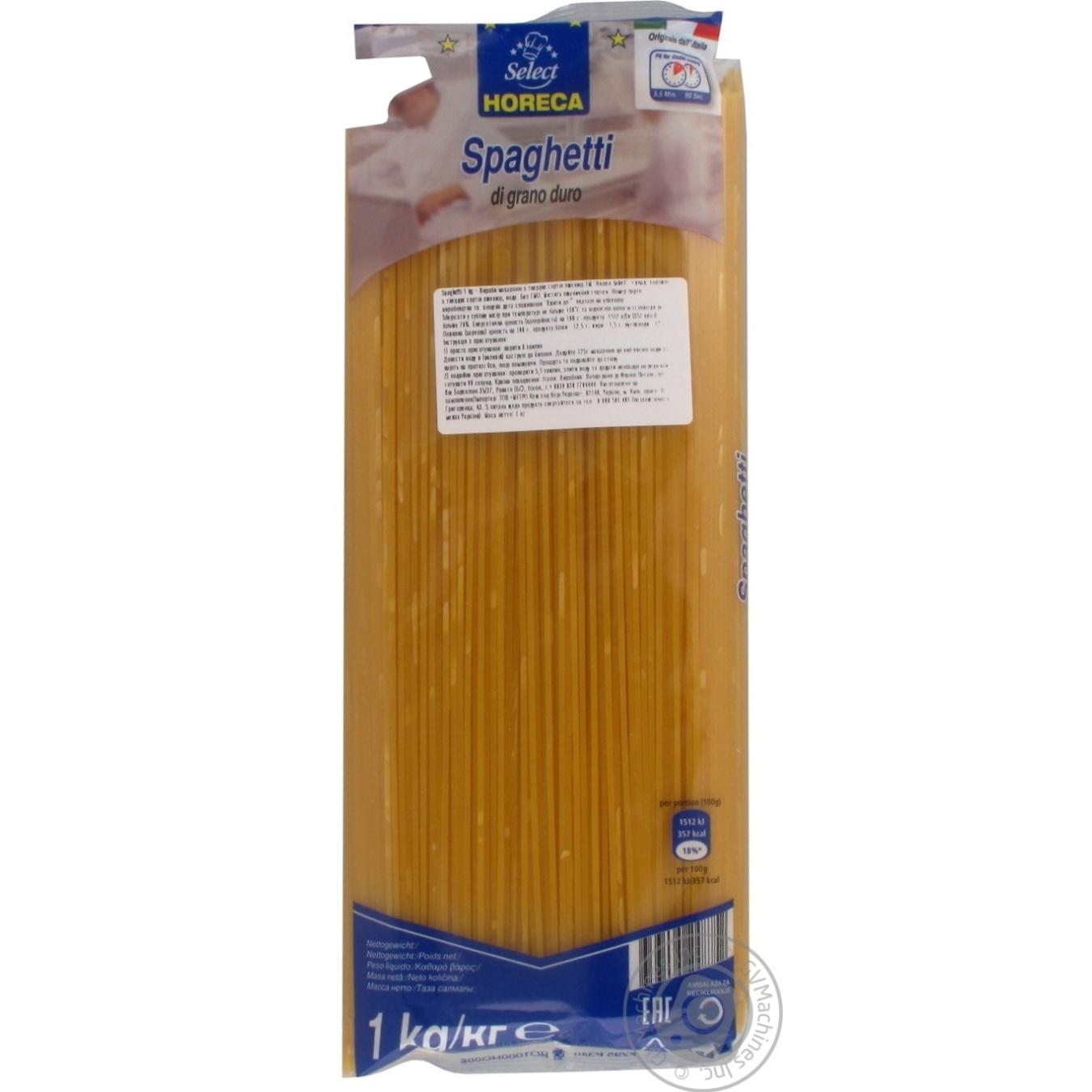Купить Макароны Horeca Select спагетти 1кг