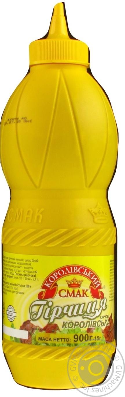 Горчица Королівський смак Королевская 900г  - купить со скидкой