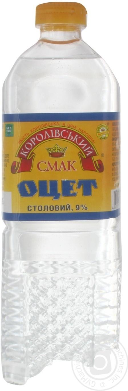 Купить Уксус Королевский вкус столовый 9% 925мл