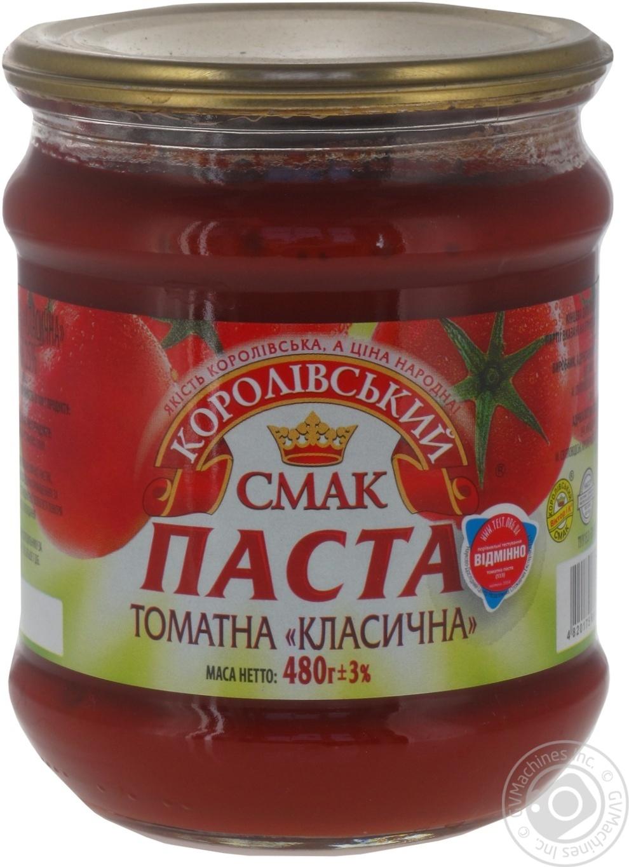 Купить Паста томатная Королівський смак Классическая 25% 480г