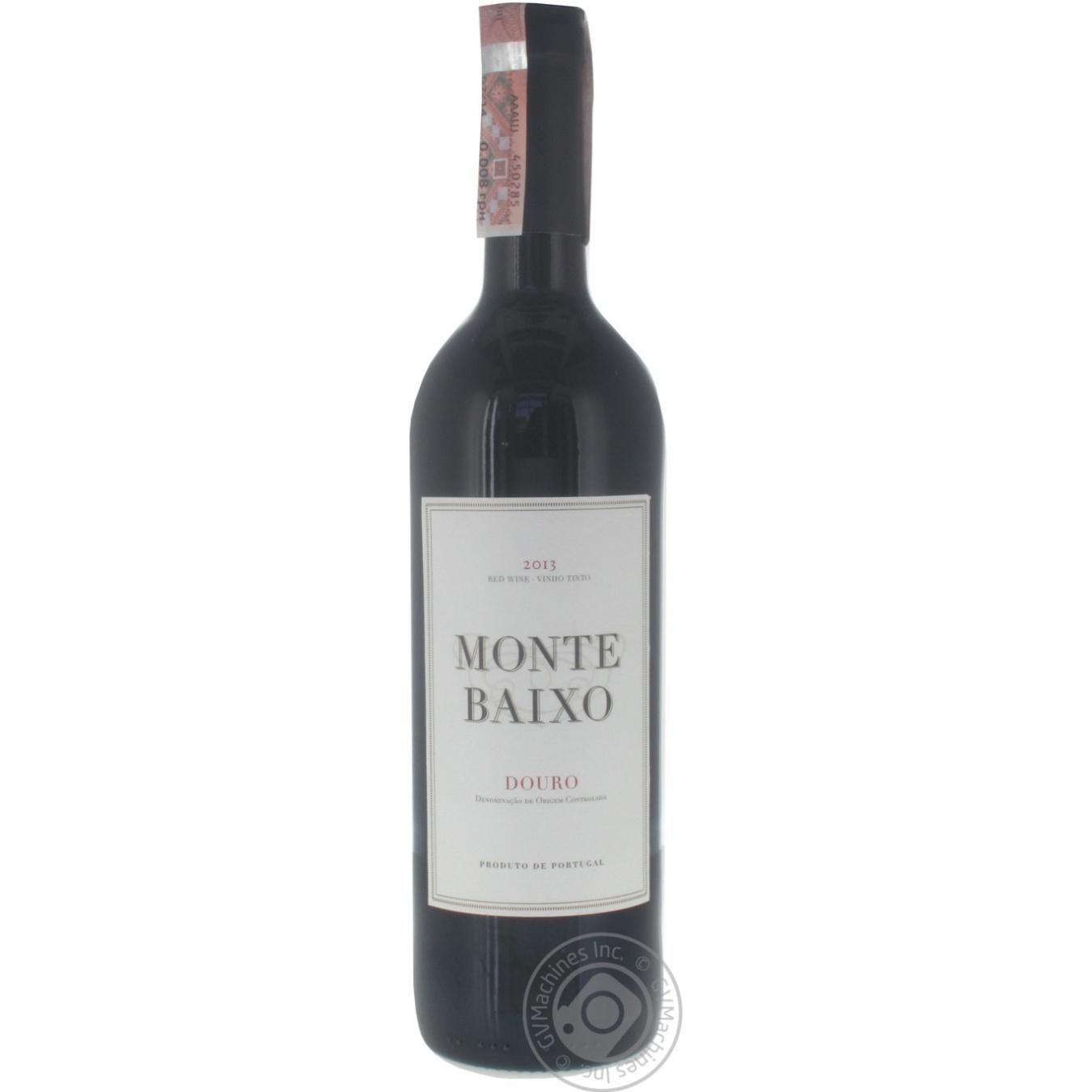 Купить Вино Monte Baixo Douro красное сухое 0, 75л