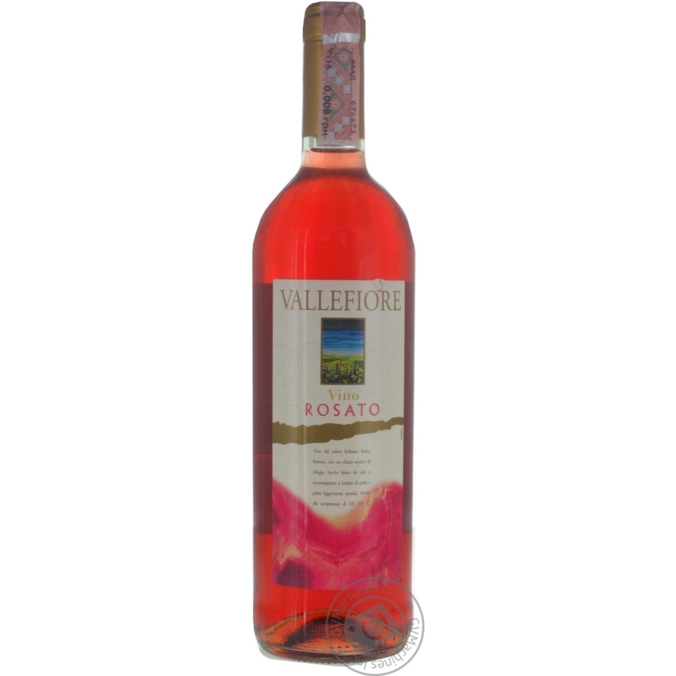 Вино Vallefiore Rosato рожеве сухе 0,75л
