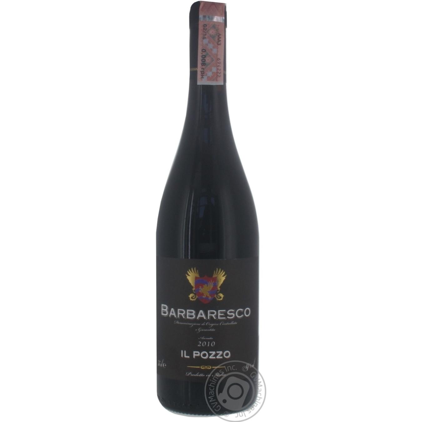 Купить Вино Il Pozzo Barbaresco красное сухое 0, 75л