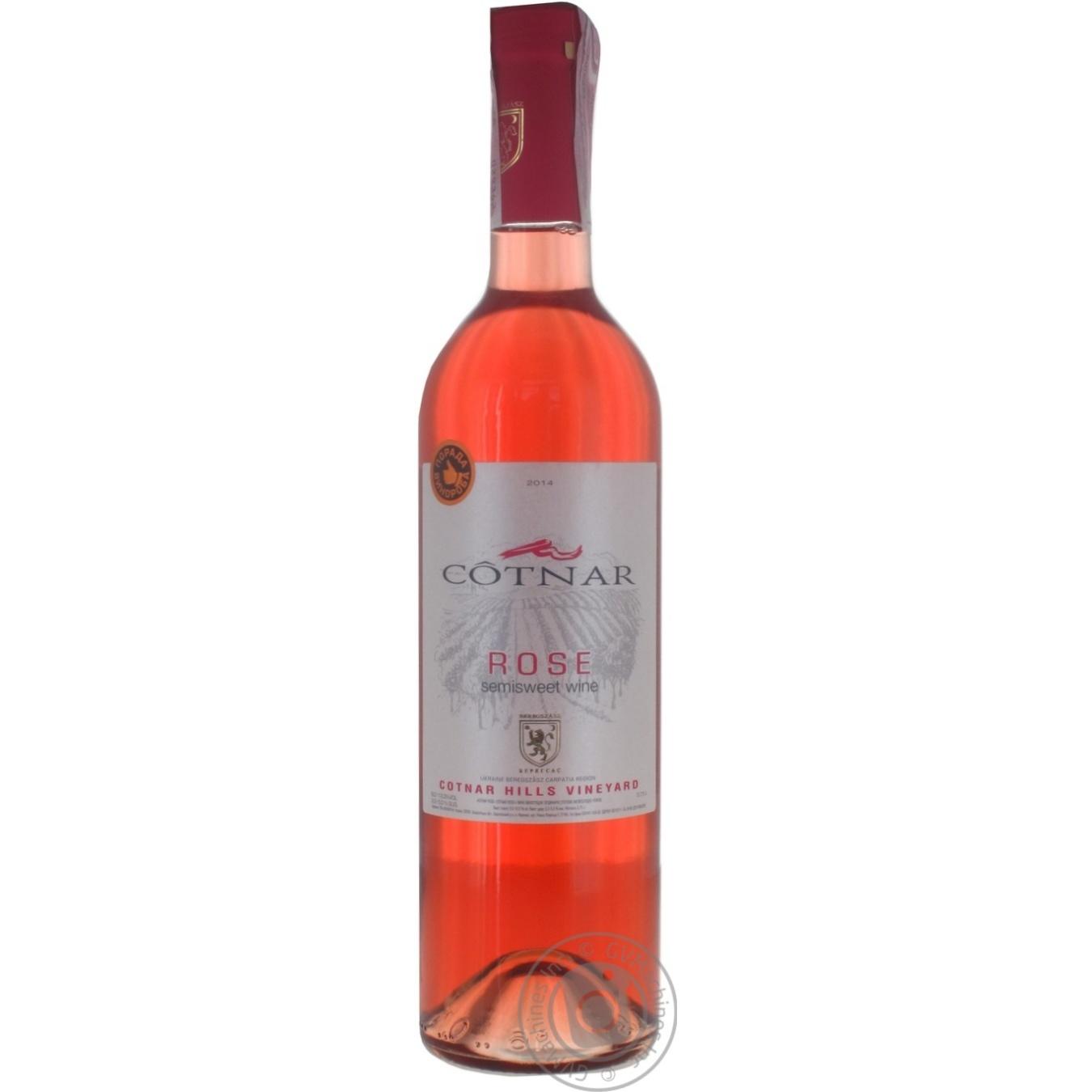 Вино Cotnar Rose рожеве напівсолодке 0,75л