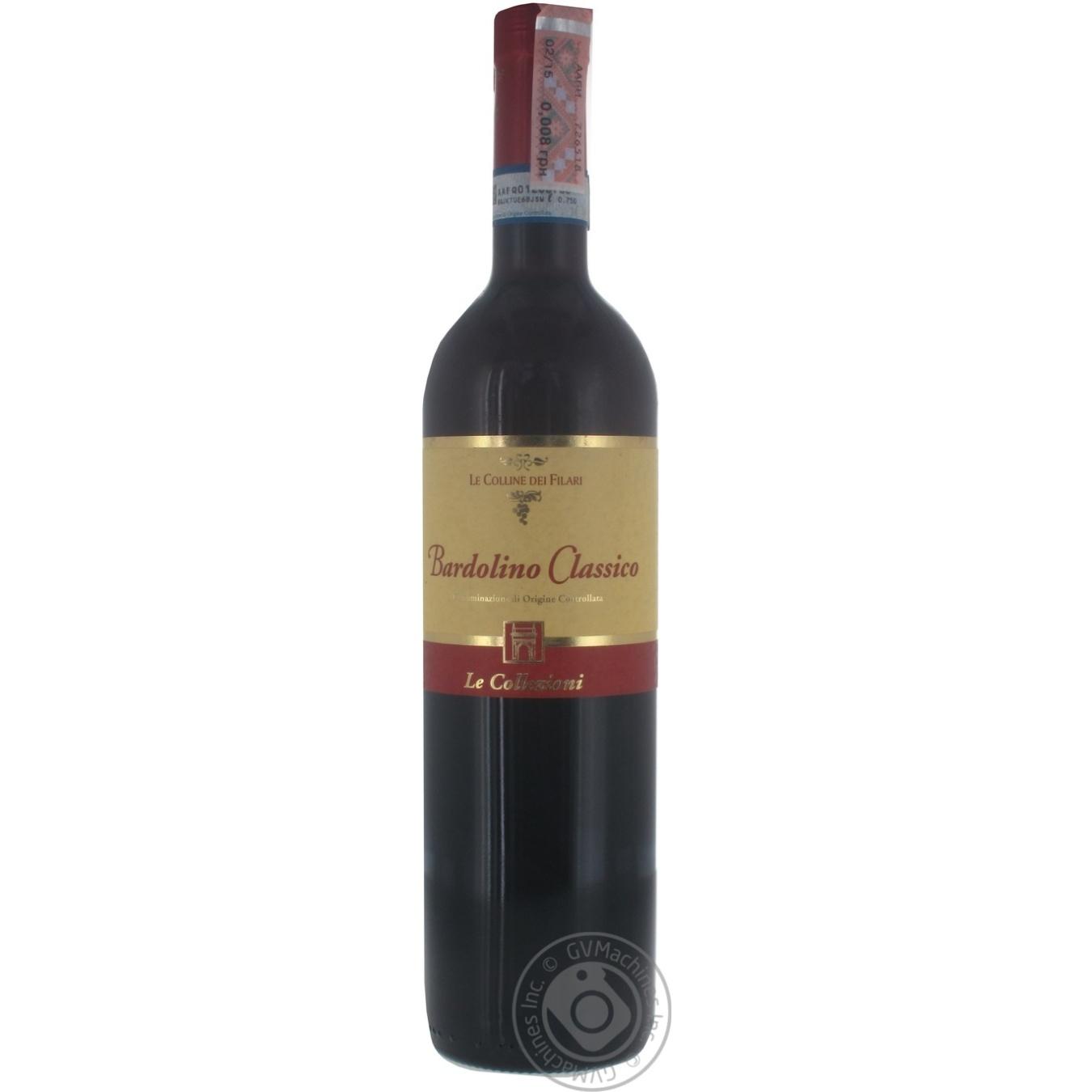 Купить Алкоголь та енергетики, Вино Le Colline dei Filari Bardolino Classico червоне сухе 0, 75л