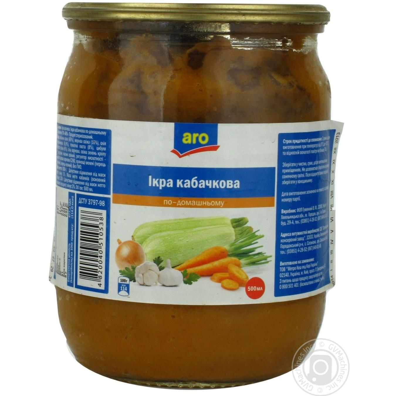 Купить Консервовані овочі, Ікра Аро кабачкова по-домашньому з часником 500мл
