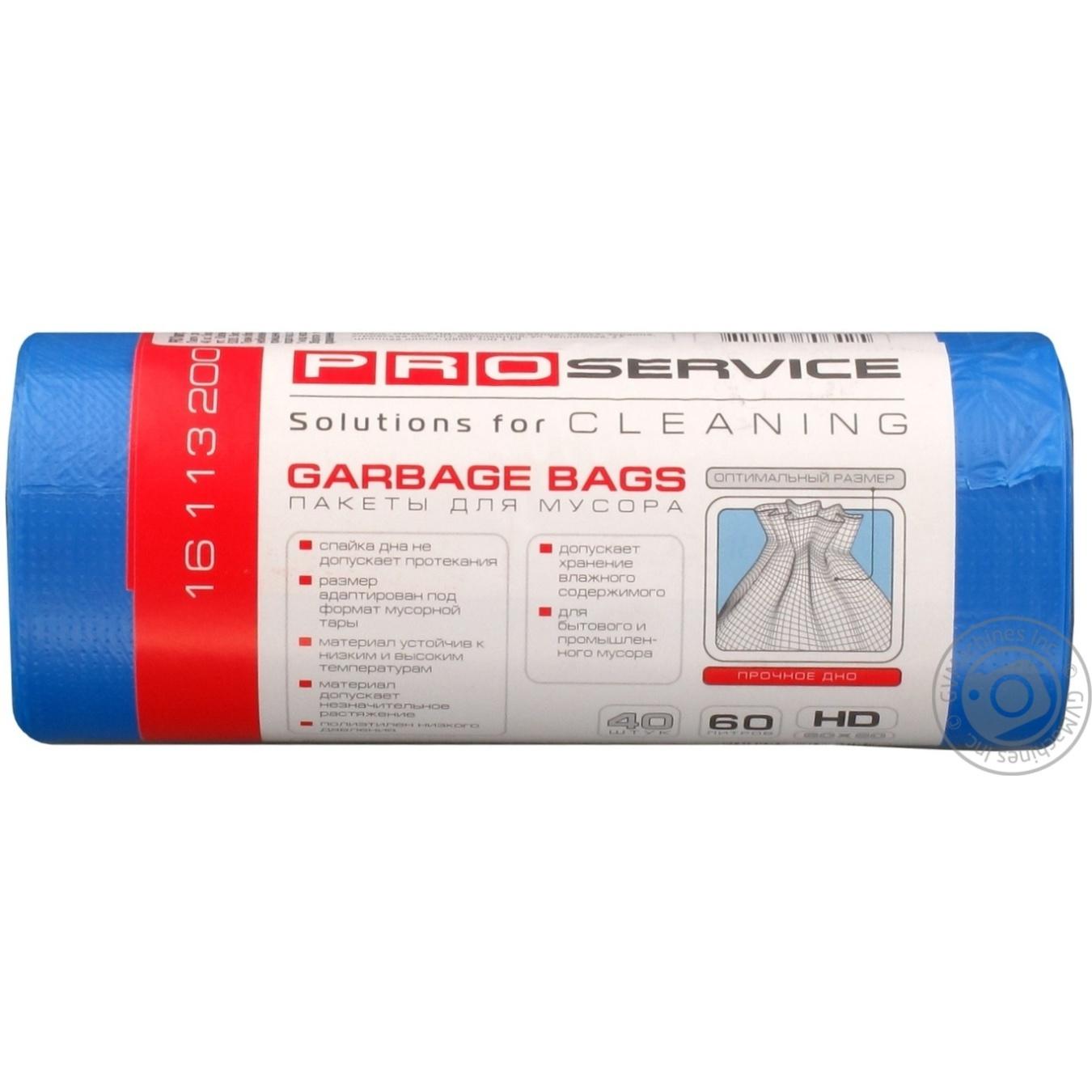 Купить Пакеты для мусора ProService синие 60л 40шт