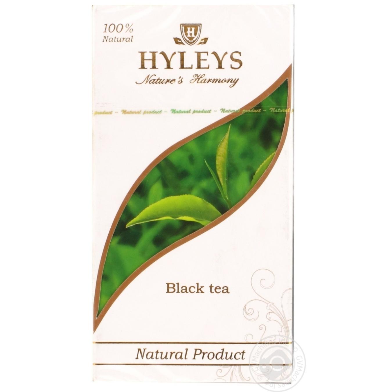 Купить Черный чай Хэйлис цейлонский байховый в пакетиках 25х2г Шри-Ланка