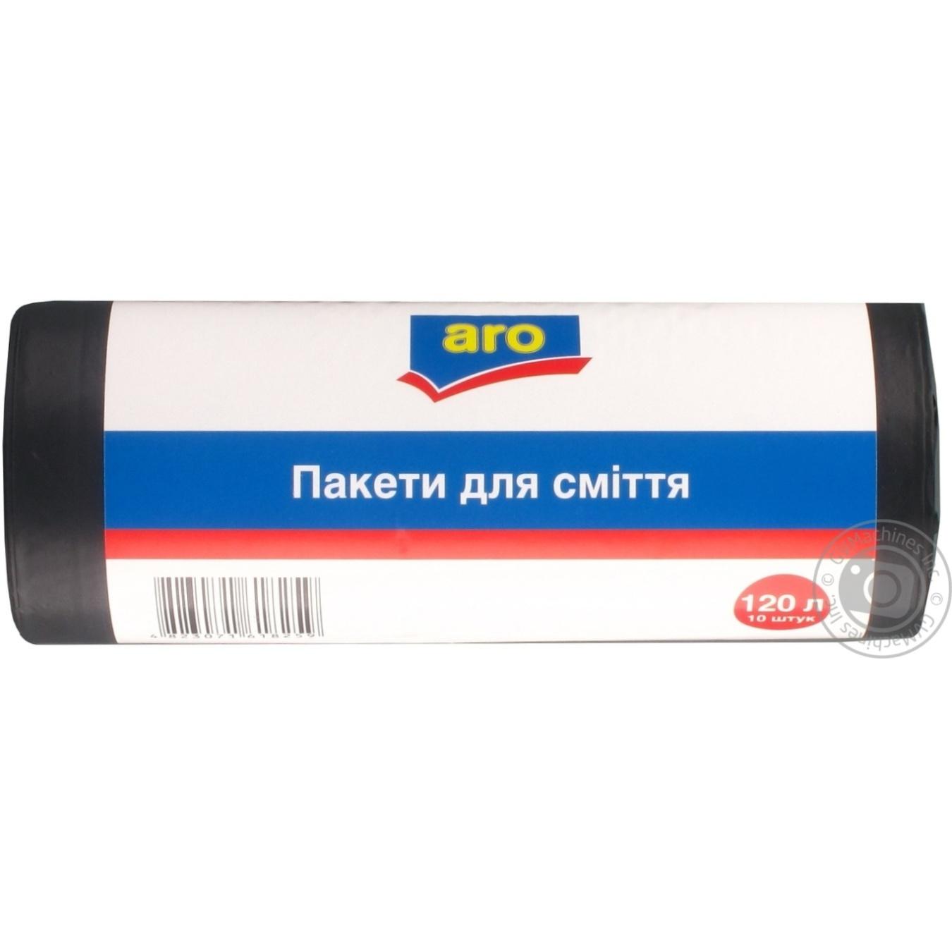 Купить Пакети для сміття Aro 120л 10шт