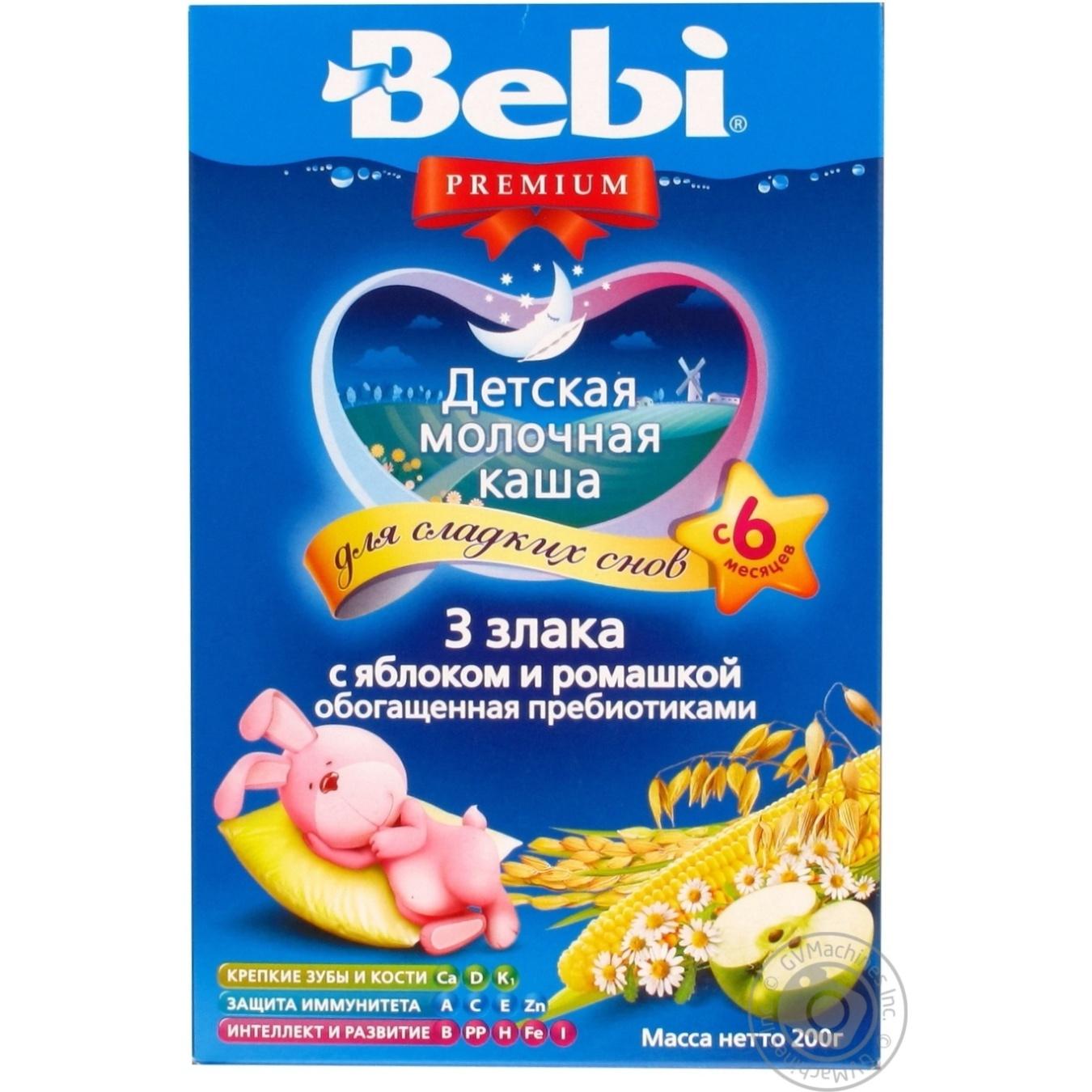 Купить Каша Bebi Premium 3 злака яблоко ромашка 200г