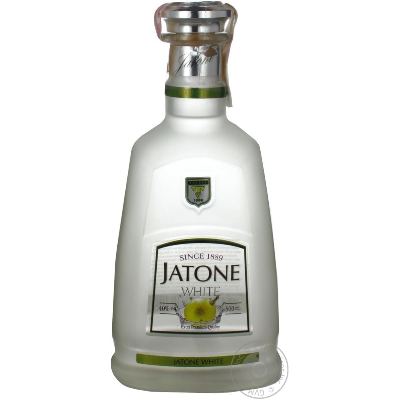 Коньяк Jatone Whait 0, 5л  - купить со скидкой
