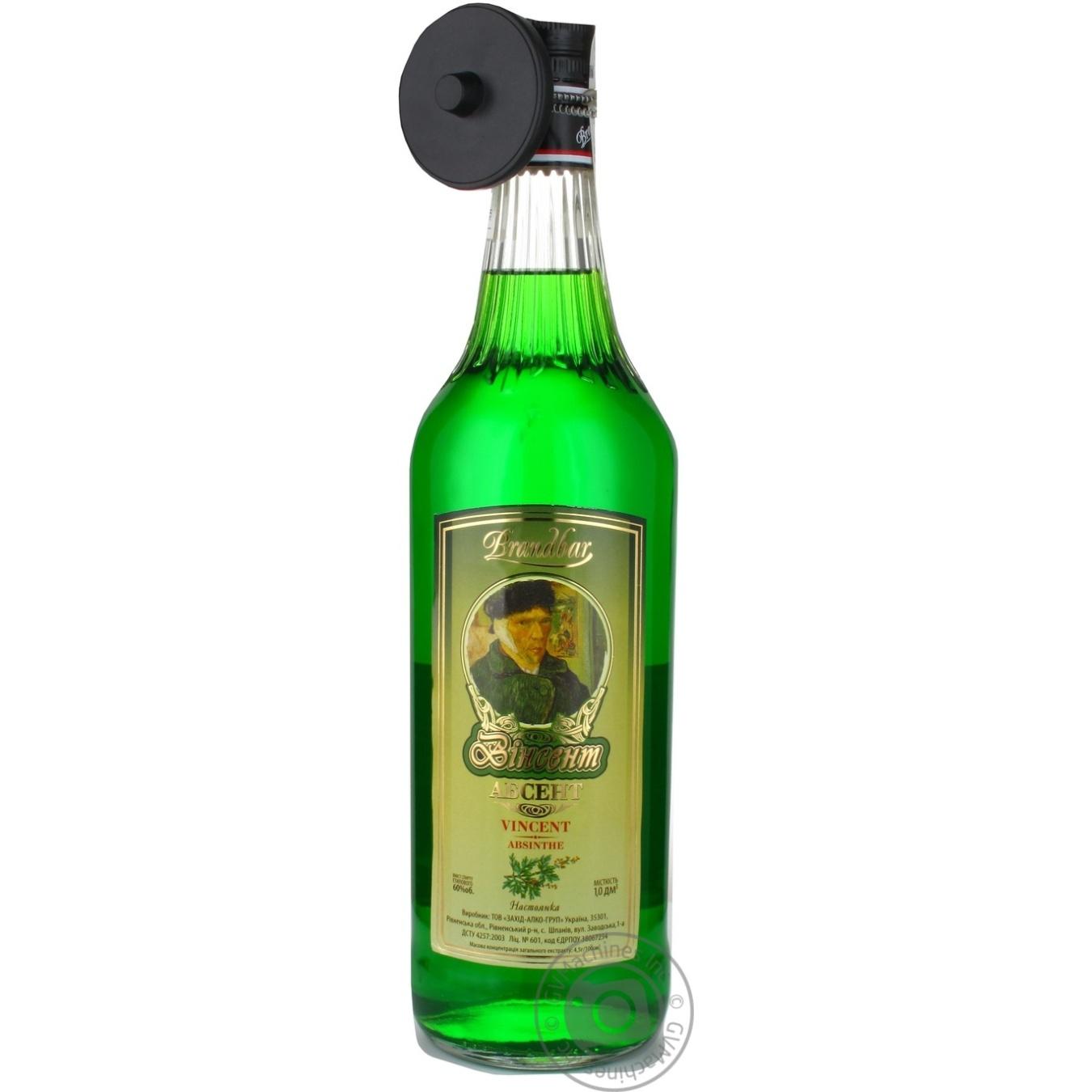 Купить Алкоголь та енергетики, Абсент Vinsent 0, 5л