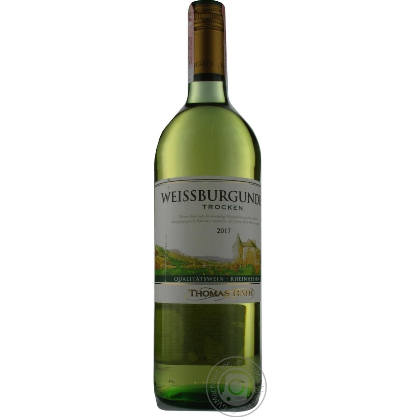 Купить Алкоголь та енергетики, Вино Thomas Rath Weissburgunder біле сухе 11, 5% 1л