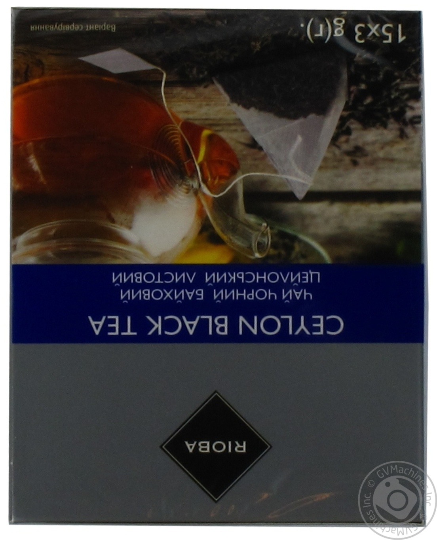 Чай Rioba чорний байховий цейлонський листовий в пакетиках-пірамідках 15*3г
