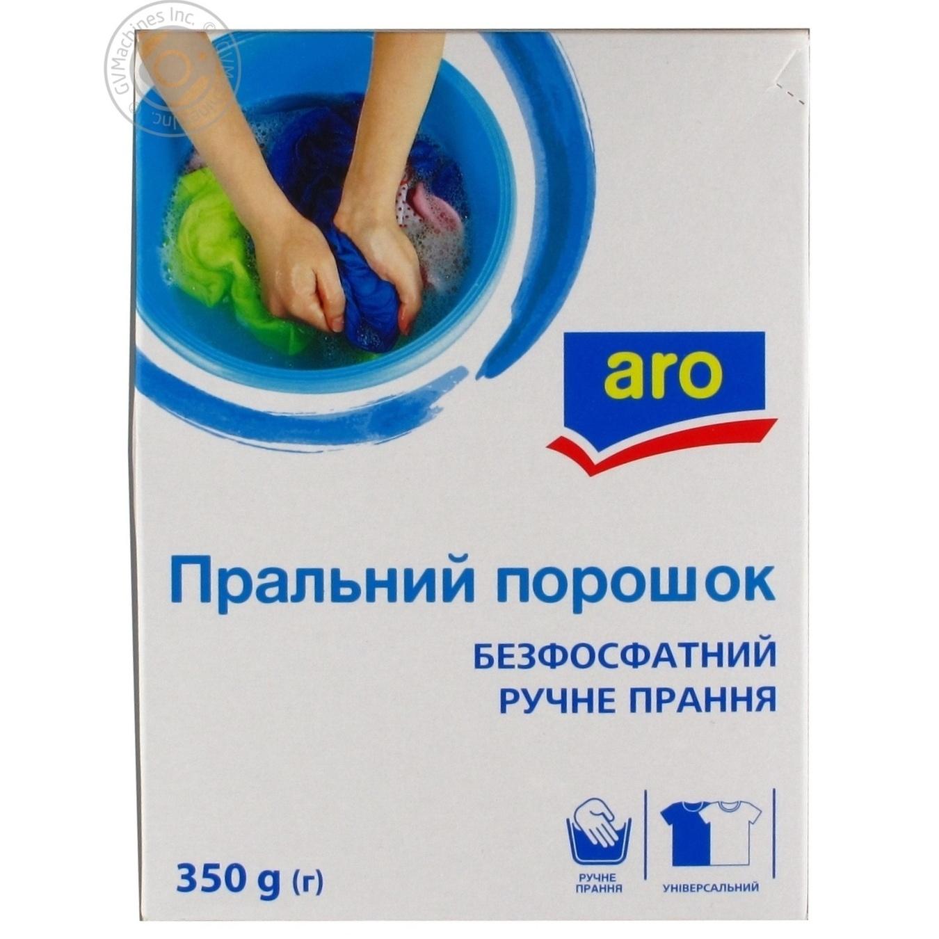 Купить Для прання, Пральний порошок Aro безфосфатний ручне прання 350г