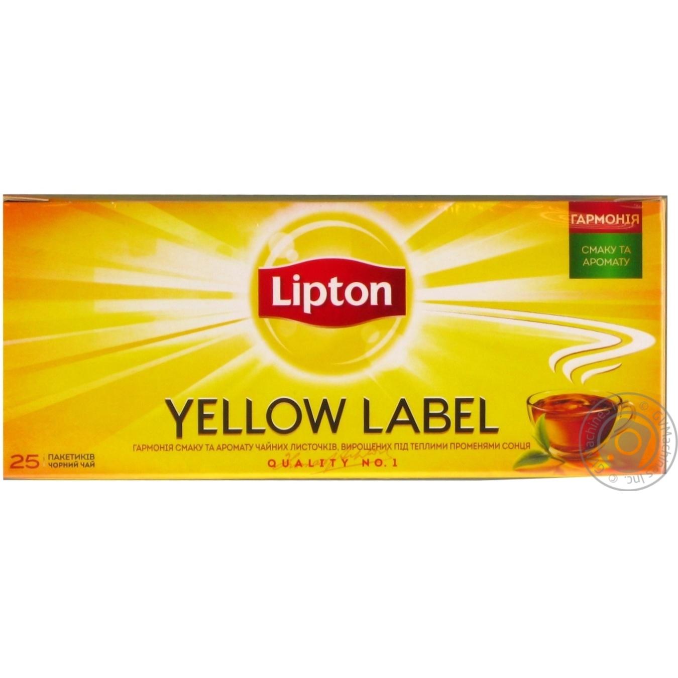 Купить Чай чорний Lipton Yellow Label в пакетиках 25шт×2г
