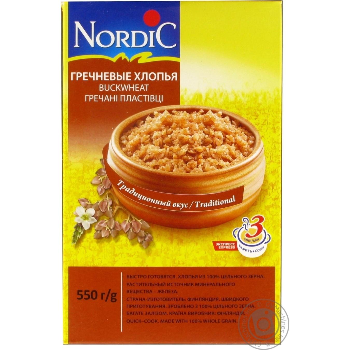 Купить Каші та мюслі, Пластівці Nordic гречані 550г