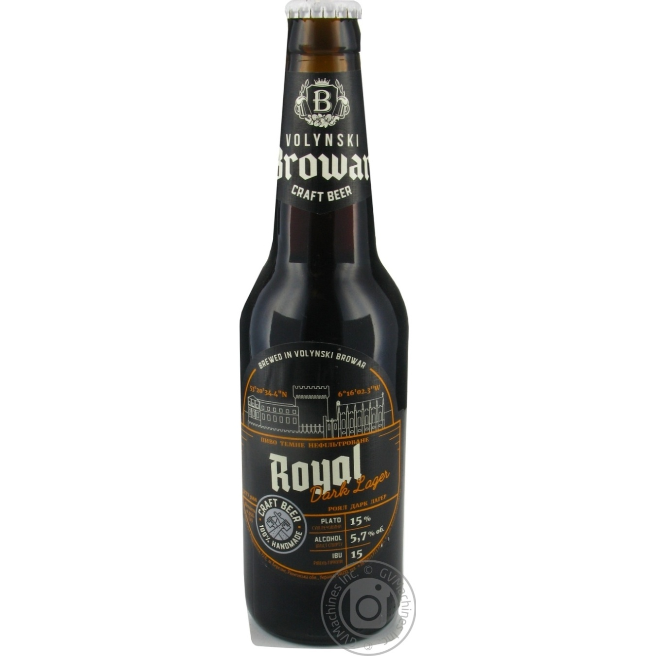 Пиво Волинський бровар Royal Dark Lager темне 5,7% 0,35л