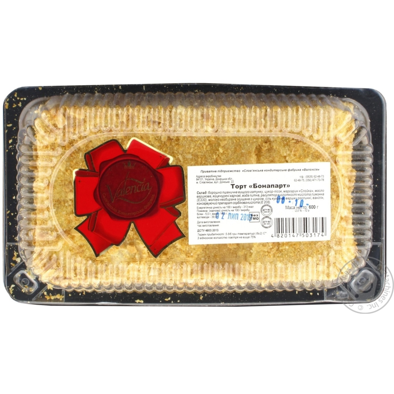 Купить Тістечка і торти, Торт Valencia Бонапарт 600г