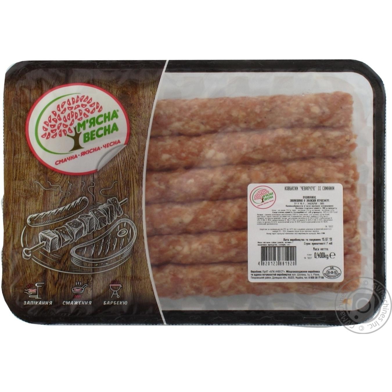 Купить Ковбаса і сосиски, Ковбаски М'ясна весна Чевапчiчi зi свинини охолодженi 400г