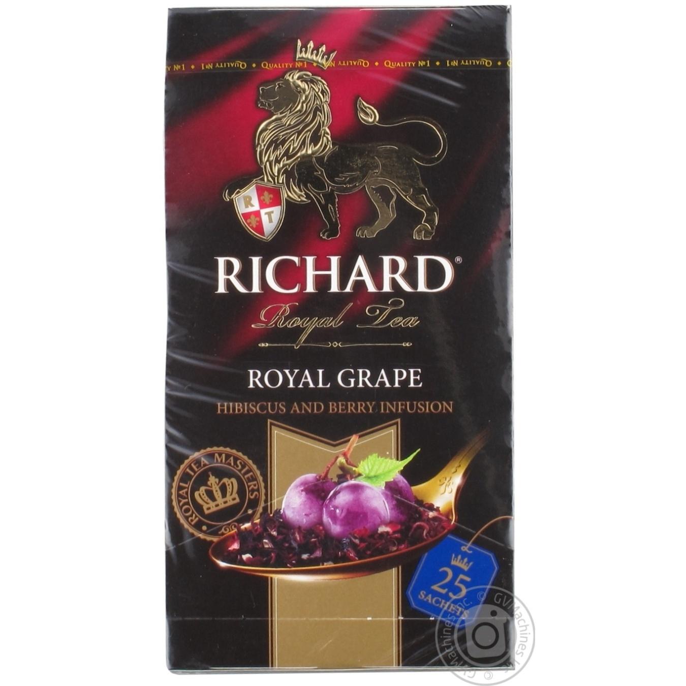 Чай ягідно-трав'яний Richard Royal Виноград ароматизований в пакетиках 25шт*2г