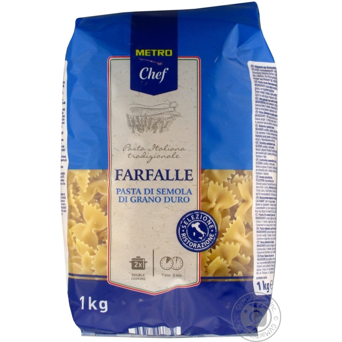 Купить Макарони, Макаронні вироби Metro Chef Фарфалле з твердих сортів пшениці 1кг