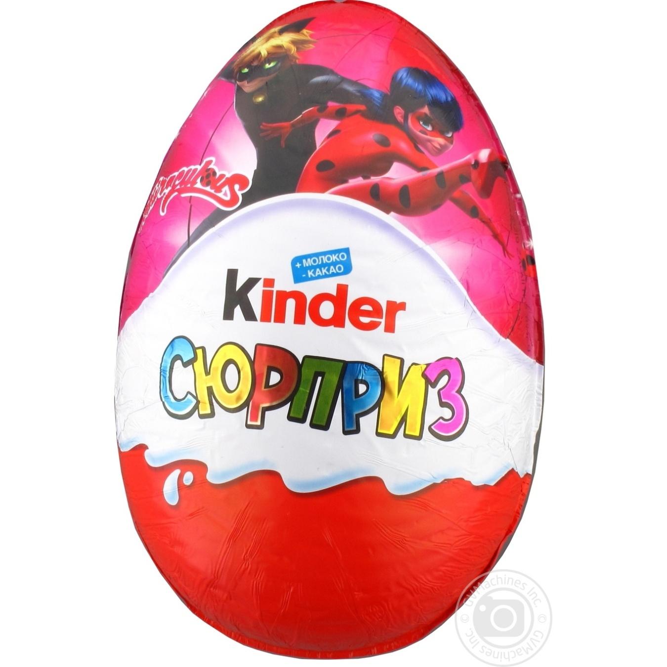 Купить Інші солодощі, Яйце з молочного шоколаду Kinder Сюрприз Максі з іграшкою для дівчаток 220г